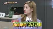 韓國巨星Rain,妻子被譽為韓國第一美女,婚后讓人跌破眼鏡!