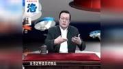 """越南版十二生肖 有""""貓""""但沒有""""兔"""""""