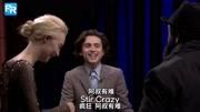 """金球奖现场被叫""""甜茶"""" 提莫西·查拉梅甜笑回应"""