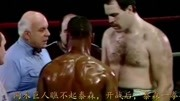 对手一出场叫嚣泰森,泰森愤怒一拳当场打死,场面太残酷了