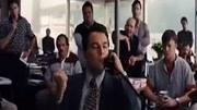華爾街之狼-精彩片段!看小李子如何空手套白狼!