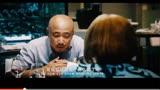 人在囧途之泰囧里, 徐崢罵王寶一輩子只能賣蔥油餅
