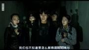 惊恐回忆,夜探比海牙监狱还恐怖的韩国昆池岩精神病院