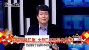 臺灣媒體:大陸尊重女性超乎想象,讓臺灣的婦女們超羨慕