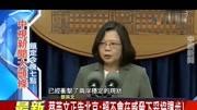 臺灣節目:幫大陸人訂餐廳,每桌3萬,真沒想到人家說的是人民幣