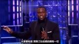 中國的吐槽大會簡直就是小兒科!來看美國吐槽大會吐槽賈斯丁比伯