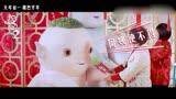 2018最新歌曲MV 鳳凰傳奇《一起紅火火》(《捉妖記2》推
