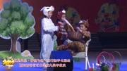 幼兒園童話劇《老鼠嫁女》