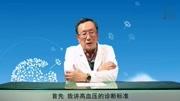 肾病综合征诊断标准