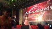 明星娛樂 出席活動屢次笑場 金秀賢笑點有點低 SMG新娛