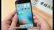 兩招辨別真假iPhone