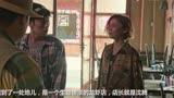 《龍蝦刑警》沈騰盤店要價20萬,怒吼:你還個價唄,萬一成了呢