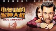 赵又廷谈父亲给自己带来的影响——《心灵捕手第一季》