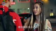 男管家 第42集 悬疑年代电视剧 主演:刘钇彤 陈昊 霍政谚 韩童生