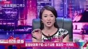 黄子韬吃火锅只放肉,引大家不满,张艺兴直接急出中文,太可爱了