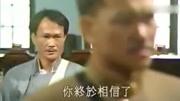 一个遗体化妆师从外边带回女鬼后发生的灵异故事, 香港恐怖片《尸香》