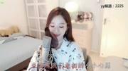 萌萌噠歌曲 《小尾巴》MV - 葛雨晴 電流妹