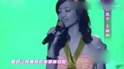 王丽坤现场演唱一首《宁夏》太好听了