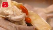 香香美食 豬肚雞