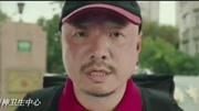 徐崢和黃渤成了兄弟,卻不愿再和王寶強合作,真相就在這部電影里