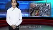 京東快遞小哥稱拖欠工資, 劉強東親自調查, 結果讓劉強東憤怒!