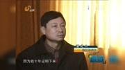 《我不是药神》为什么程勇出狱不是思慧而是曹斌,网友:细思极妙
