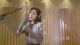 【我不是藥神】張杰、張碧晨全情演唱 主題曲《只要平凡》