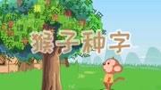 """項俊波:2017年保險監管堅持""""嚴""""字打頭"""