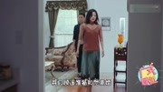 《恋爱先生》靳东看清顾瑶的嘴脸,深情告白江疏影:做我女朋友吧
