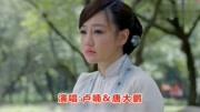 臨滄微電影:薔薇花開-啊數瑟男女對唱