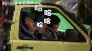 沈騰《西虹市首富》爆笑片段合集。