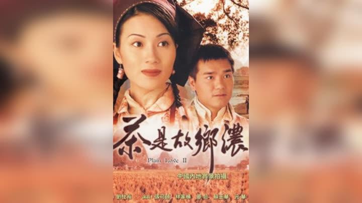 08-12 举报 删除 林家栋张可颐主演香港电视连续剧图片