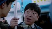 張藝興黃渤出席《一出好戲》首映,男人幫孫紅雷羅志祥驚喜現身