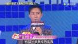 韓庚山下智久演對手戲,兒時的偶像同框,解碼游戲超級期待