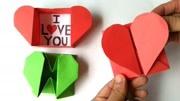 兒童手工折紙教程,可以抽拉的盒子折法,簡單的收納盒
