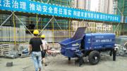 后浇带浇筑混凝土和梁模板爆模处理