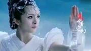 【潤玉x錦覓】快樂沙雕 |||用《新白娘子傳奇》的方式打開《香蜜沉沉燼如霜》