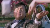 需要人陪  電影《西虹市首富》插曲 沈騰、宋蕓樺、張一鳴、常遠