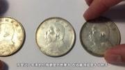 1953年的一分紙幣,放到現在能值多少錢?有的話趕緊收藏!