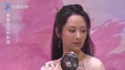 """楊紫問鄧倫:""""跟我拍戲害羞嗎"""",鄧倫的回答,楊紫怎么會臉紅"""