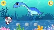 恐龙乐园蛇颈龙图片