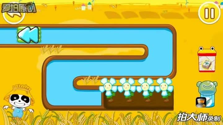 ppt 背景 背景图片 边框 模板 设计 相框 游戏截图 720_405