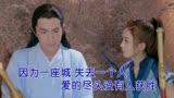 張磊-因為一個人-(電視劇《楚喬傳》燕洵人物曲)竇驍MV