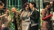 《八个女人一台戏》之女人如花特辑