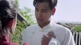 王菲 - 《偶遇》电影《邪不压正》推广曲