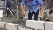 看德國工人是如何砌磚的,這技術一看就知道是老師傅,質量杠杠的