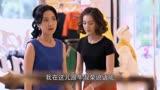 兩個女人的戰爭:趙欣梅想嘲諷牛淑榮,卻惹一肚子氣回來
