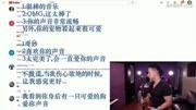 极乐净土-洛天依 中文歌词