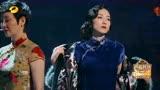 4位美女聲咖聯手演繹《金陵十三釵》,穿旗袍太有魅力了