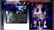 光影相册之2018国产烂片大盘点 银幕上的中国时装变迁史